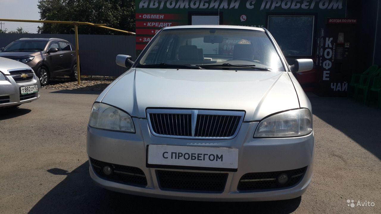 Кредит авто краснодарский край