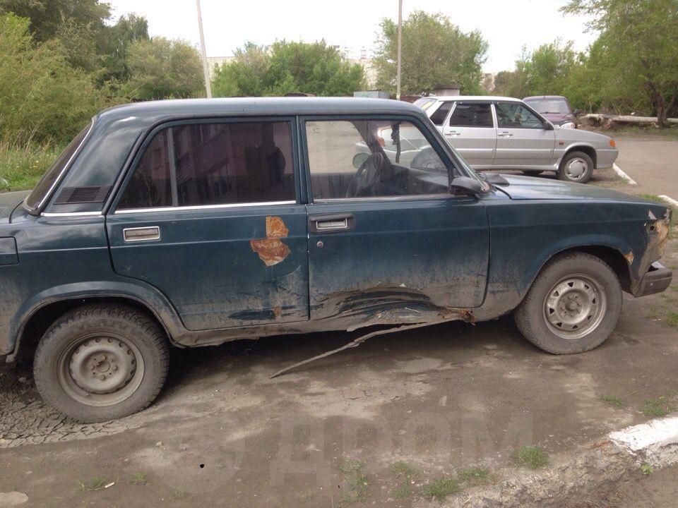 курган дром фото авто вам